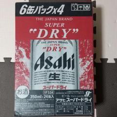 "Thumbnail of ""アサヒ スーパードライ ビール 350ml×24本 1ケース"""