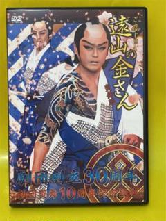 "Thumbnail of ""大衆演劇 劇団創立30周年 橘炎鷹DVD"""