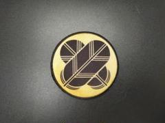 "Thumbnail of ""日本戦国家紋 浅田長政 丸に翼 ワッペン パッチ"""