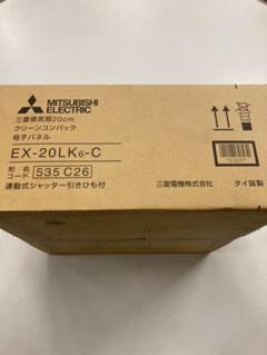 "Thumbnail of ""三菱電機 換気扇 EX-20LK6-C"""
