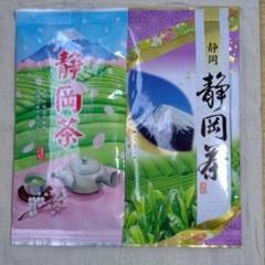 "Thumbnail of ""静岡茶 100g ×2"""