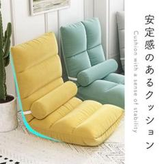 "Thumbnail of ""【送料無料】座椅子 チェア チェアー 座椅子カバー コンパクト リクライニング"""