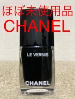 """Thumbnail of """"【ほぼ未使用品】CHANEL ヴェルニ ネイルエナメル 713"""""""