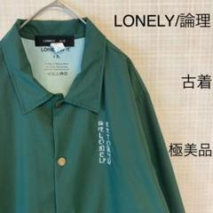 "Thumbnail of ""ロンリー論理 コーチジャケット 緑 ガール 刺青 極美品! 即購入OK! 希少!"""