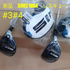 """Thumbnail of """"【新品】テーラーメイド SIM2 MAX レスキュー スチール S #3#4"""""""