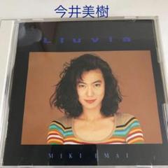 """Thumbnail of """"今井美樹/ジュビア"""""""