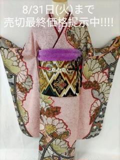 "Thumbnail of ""【成人式卒業式】★★正絹振袖7点フルセット★★"""