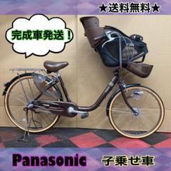 "Thumbnail of ""前子供乗せ自転車 Panasonic mammy pocket ブラウン"""