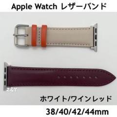 """Thumbnail of """"ホワイト/ワインレッド☆アップルウォッチバンド レザーベルトAppleWatch"""""""