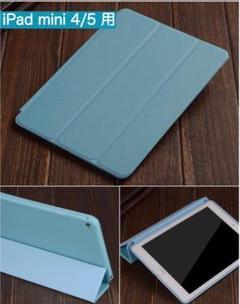 """Thumbnail of """"iPad mini 4/5 アイパッド ミニ ケース カバー ライトブルー 新品"""""""