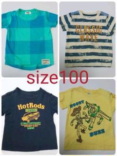 "Thumbnail of ""Tシャツ 100 子供服 トップス まとめ売り"""