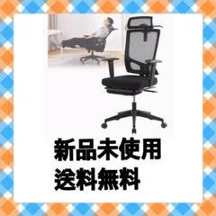 "Thumbnail of ""オフィスチェア デスクチェア 事務 パソコンチェア   ハイバックデスクチェア"""