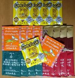 "Thumbnail of ""ドリップコーヒー◆22袋"""