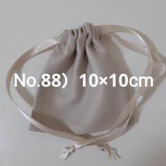 "Thumbnail of ""156)ハンドメイドの巾着袋"""