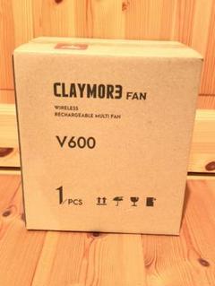 "Thumbnail of ""新品未使用! クレイモア V600 2個セット"""