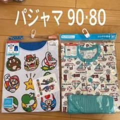 "Thumbnail of ""半袖パジャマ・90・80"""