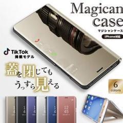 """Thumbnail of """"即日発送‼️鏡面 手帳型 マジックミラー iPhoneケース ミラー"""""""
