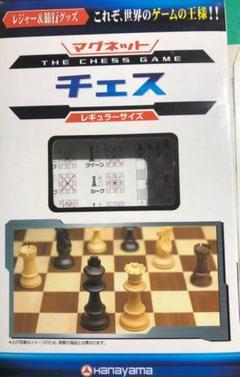 """Thumbnail of """"マグネット チェス[ハナヤマ製]"""""""