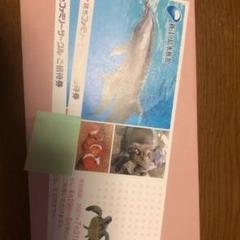 "Thumbnail of ""新江ノ島水族館チケット 入場券 2枚"""