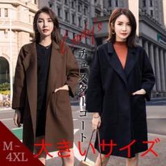 """Thumbnail of """"チェスターコート レディースコート 羽織り ブラック 4XL"""""""