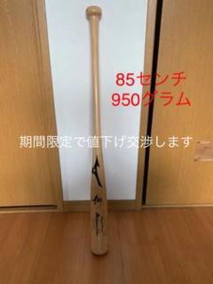 """Thumbnail of """"ソフトバンクホークス松中ミズノプロバット"""""""