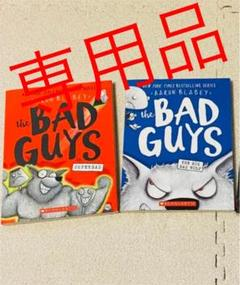 "Thumbnail of ""【美品】洋書  絵本 the BAD GUYS"""