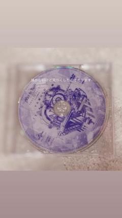 "Thumbnail of ""そらまふ After the Rain マル秘DVD 温泉 実写"""