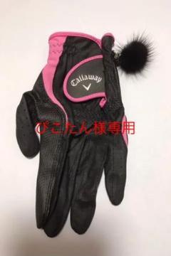 """Thumbnail of """"キャロウェイ 女性用ゴルフ手袋"""""""