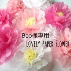 """Thumbnail of """"No.2春色ふんわりピンク系セット ペーパーフラワー ジャイアントフラワー"""""""