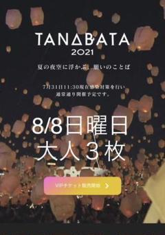 "Thumbnail of ""京都七夕スカイランタン祭り 上賀茂神社"""