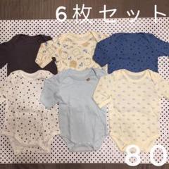 "Thumbnail of ""☆6枚セット☆58 ベビー キッズ 男の子 80 肌着 ロンパース 下着"""