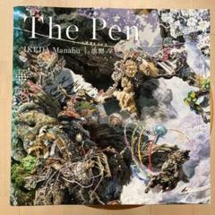 """Thumbnail of """"The Pen"""""""