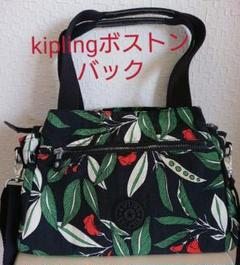 "Thumbnail of ""Kiplingスポーツボストンバック/ゴリラなし"""