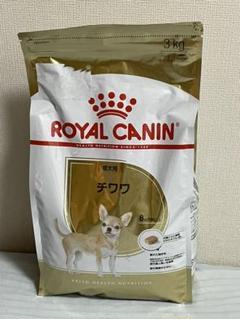 "Thumbnail of ""ロイヤルカナン チワワ 成犬用 3kg"""