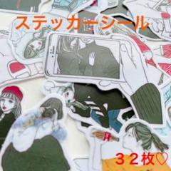 "Thumbnail of ""ステッカー 32枚入り★"""