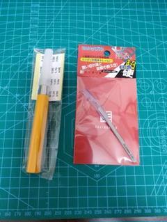 """Thumbnail of """"スジボリ堂 BMCタガネ 0.15 ホルダー付き"""""""