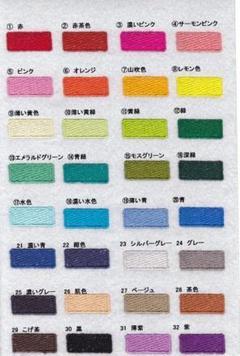 """Thumbnail of """"25様★刺繍糸カラー"""""""
