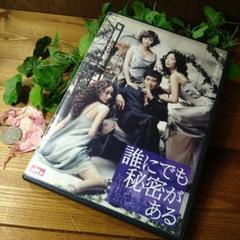 """Thumbnail of """"誰にでも秘密がある スタンダード・バージョン('04韓国) DVD"""""""
