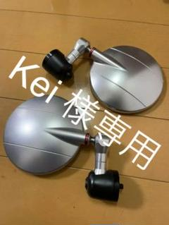 "Thumbnail of ""リゾマ バーエンドミラーrizoma SPY-ARM : BS300"""