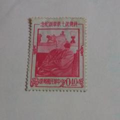 "Thumbnail of ""中華民国 古い 切手"""