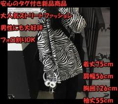 "Thumbnail of ""モテ服 オーバーサイズ ボーイッシュ ティックトック・インスタ映え 飲み会 旅行"""