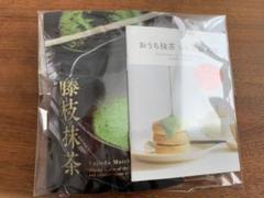 "Thumbnail of ""藤枝抹茶50g"""