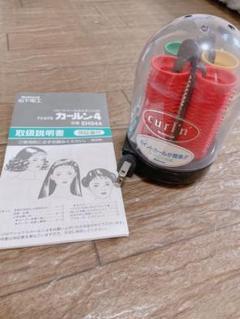 "Thumbnail of ""ホットカーラー 部分カール 持ち運び可能"""