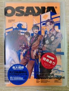 "Thumbnail of ""オオサカディビジョン CD  ヒプマイCD"""