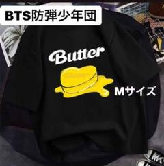 "Thumbnail of ""BTS Tシャツ Mサイズbutterバターレディースメンズ防弾少年団韓国"""