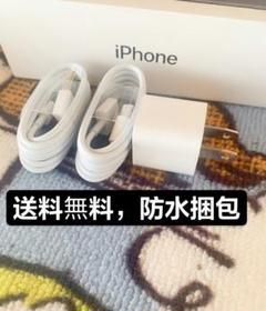 "Thumbnail of ""iPhone充電器1個 ライトニングケーブル2個 新品未使用"""