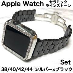 """Thumbnail of """"Sブラック×s⑨アップルウォッチバンド セラミックベルト Apple Watch"""""""