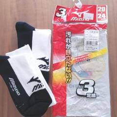 "Thumbnail of ""野球 ソックス ネイビー 二足組 20-24㎝"""