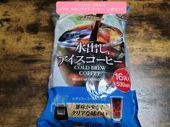 """Thumbnail of """"COSTCO コストコ ハマヤ 水出しアイスコーヒー 16袋セット"""""""