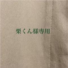 "Thumbnail of ""ビーズネックレス"""
